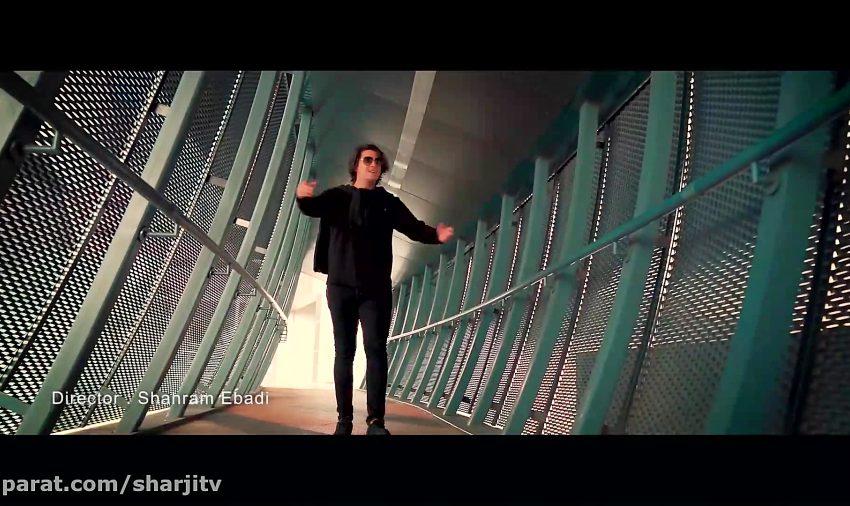 موزیک ویدئو با تو میمونم – فرزاد خرمی
