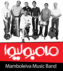کنسرت گروه مامبولیوا