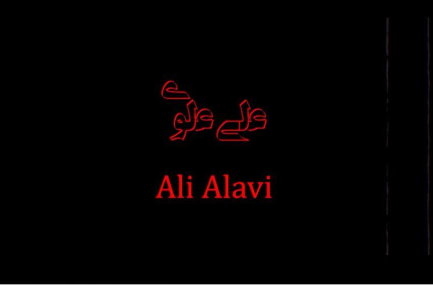 "ویدئو کلیپ ""فاصله"" اثری از علی علوی"