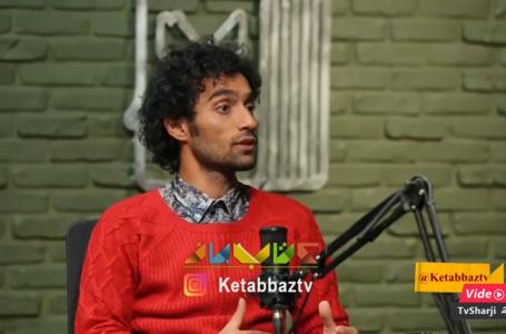 گفتگو برنامه کتاب باز با رضا کولغانی خواننده گروه موسیقی داماهی